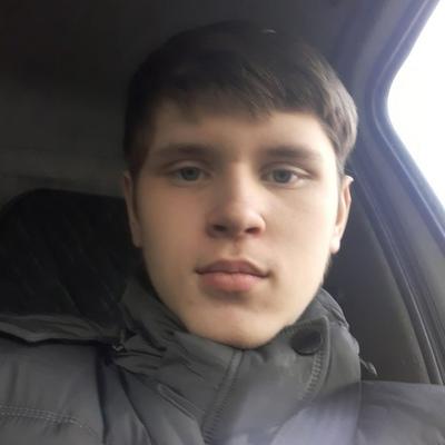 Андрей, 18, Yekaterinburg