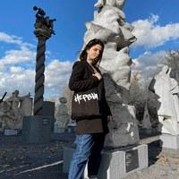 Личная фотография Ксюши Токмаковой ВКонтакте