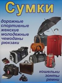 Сумкин Валерий