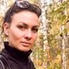 Nadia Soshnina
