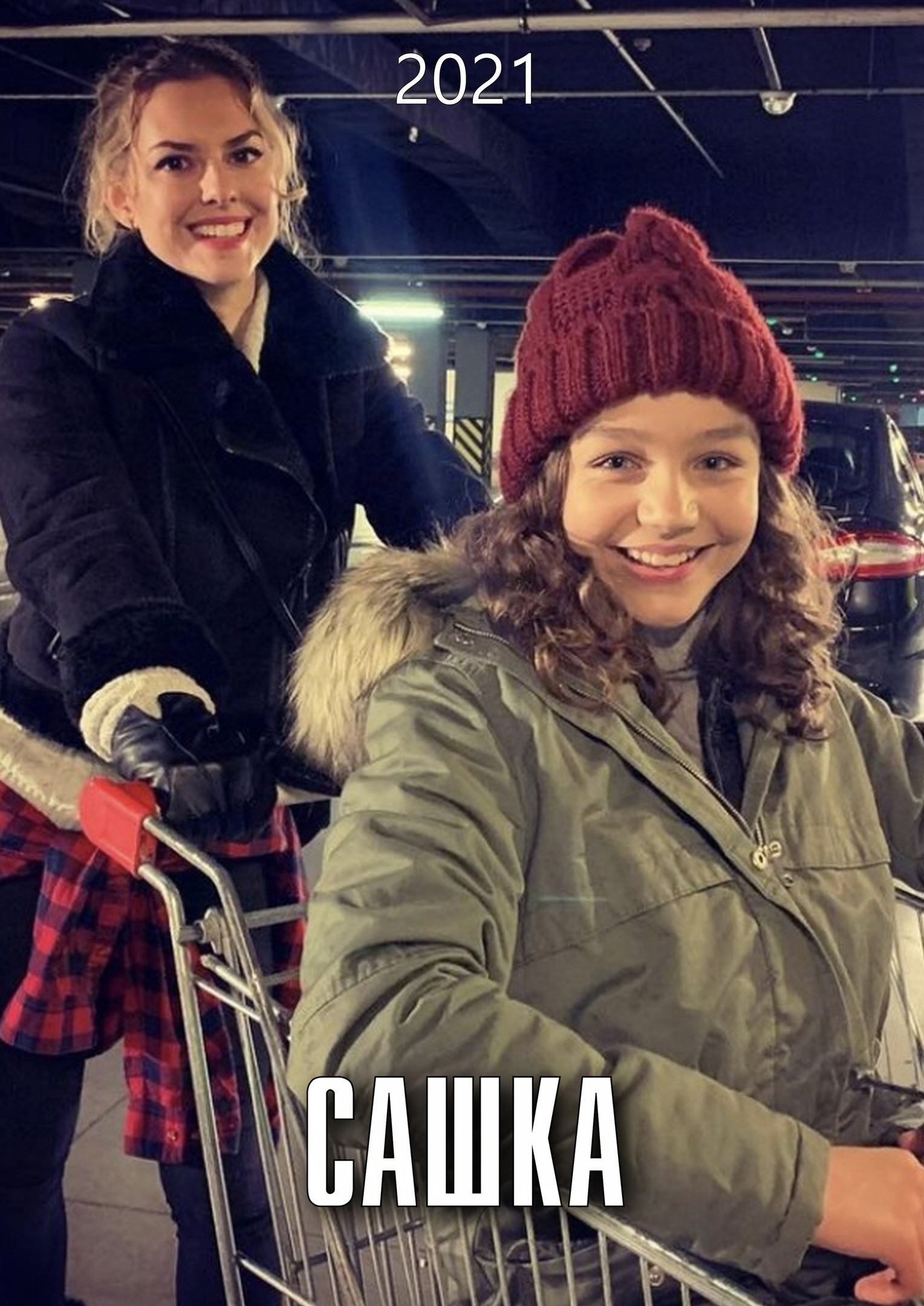 Мелодрама «Caшкa» (2021) 1-4 серия из 4 HD