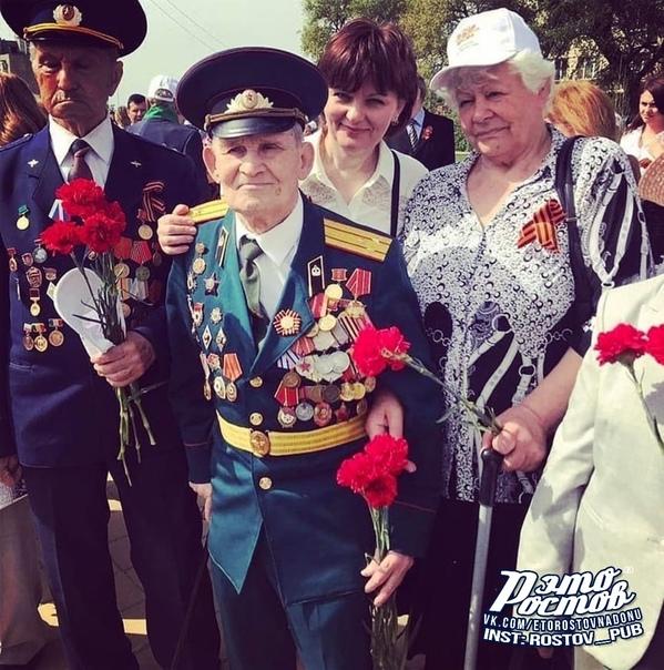 ЭТО РОСТОВ! – новости Ростова-на-Дону
