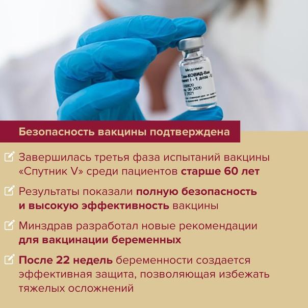 Губернатор Нижегородской области Глеб Никитин попросил по...