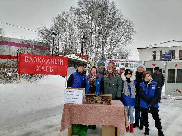 В память о Дне полного освобождения Ленинграда от фашистской