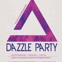 Логотип DAZZLE BAR 2.0