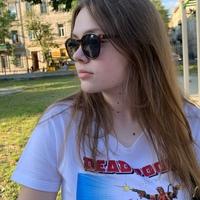 Фотография Ники Басалкевич ВКонтакте