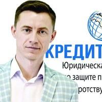 Фото Дениса Ванюшкина ВКонтакте