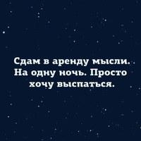 Фото Игоря Евтушенко