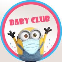 Club Baby