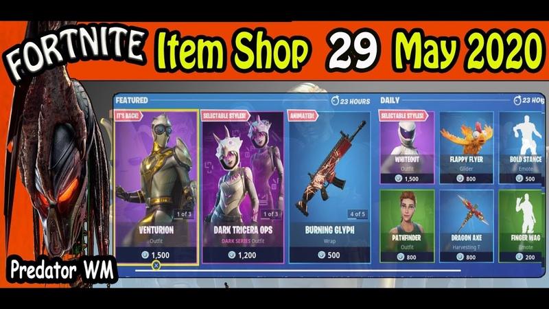 Fortnite Item Shop Today May 29 2020 PSYCHO Bundle is BACK