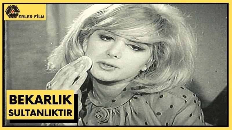 Bekarlık Sultanlıktır | Filiz Akın, Yılmaz Duru | Siyah Beyaz Türk Filmi