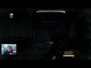 Играем Metro 2033 REDUX на ултьрах))) #5 .. 19+