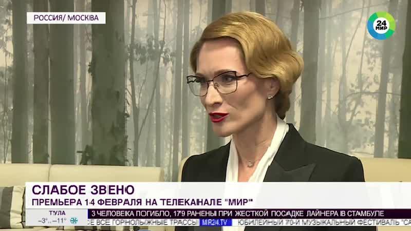 Фотосессия для промо и отрывок интервью Марии Киселевой