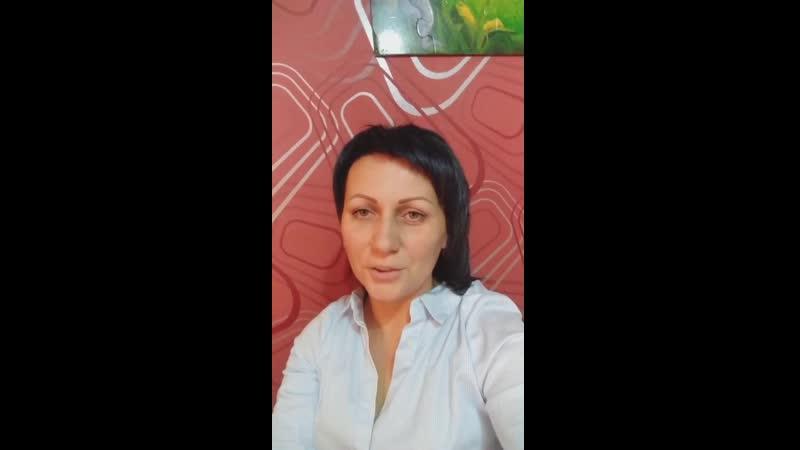Видеоотзыв на тренинг Аделя Гадельшина от Блохиной Зои