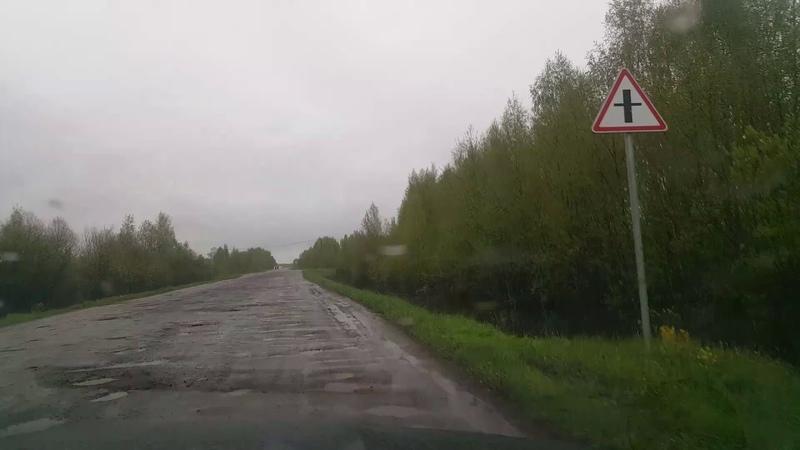 Нано дороги Ярославской области