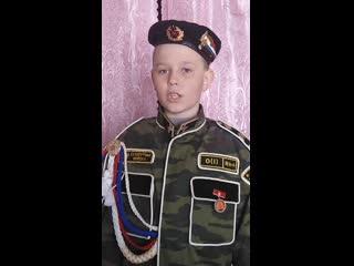 Башловкин Андрей 10лет д. АЗАПОЛЬЕ