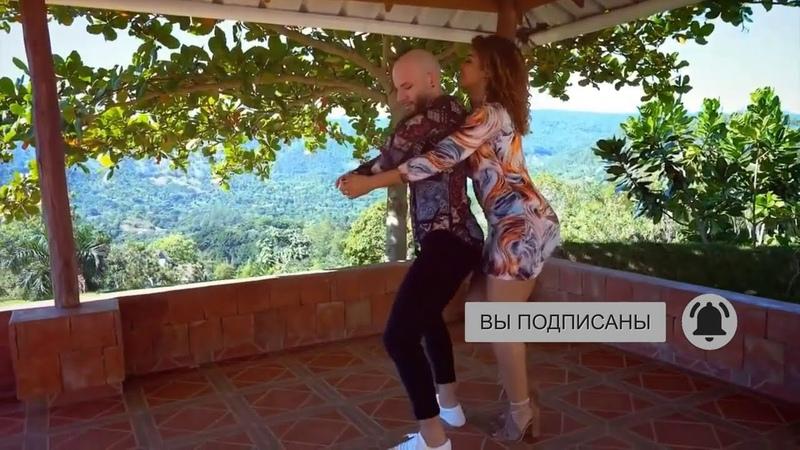 Очень красивая песня Мне Хорошо С Тобой Вячеслав Белько