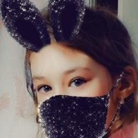 Вихарева Эвелина