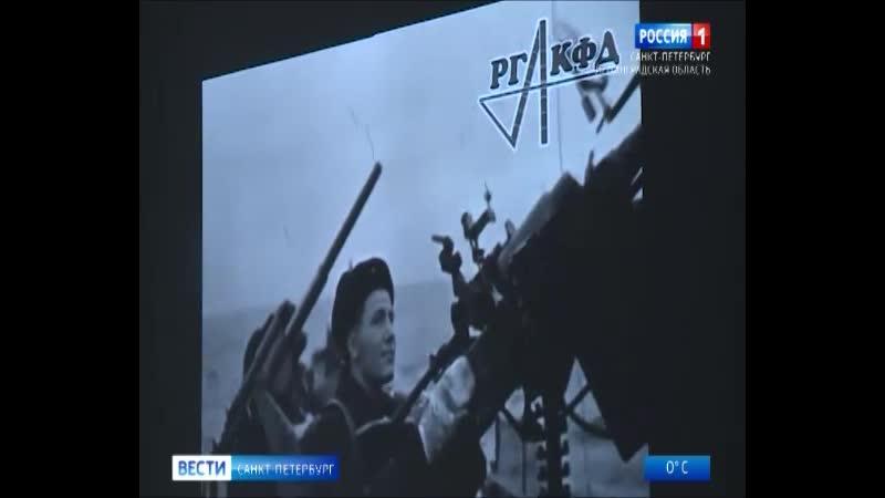 ОНФ передал два фильма в Музей обороны и блокады Ленинграда