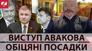 Святослав Піскун   Ток-шоу 15   05.06.20