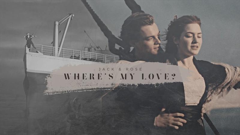 Wheres my love | jack rose