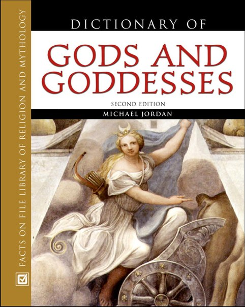 137172023-Dictionary-of-Gods-and-Goddesses