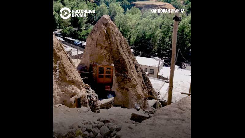 Уникальная деревня, где живут в домах, которым 800 лет