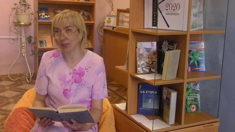 Стихотворение И А Бунина Розы Читает библиотекарь библиотеки №5 Н Н Шарова