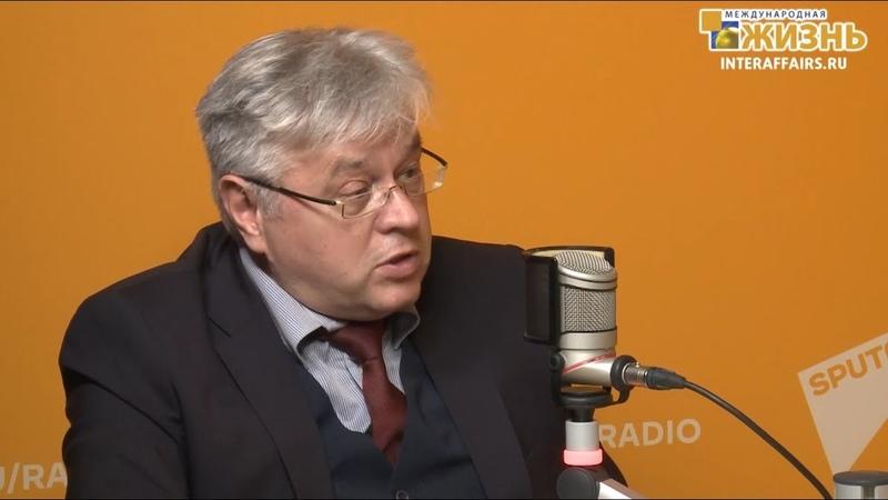 Гарбузов Валерий Николаевич Директор Института США и Канады РАН часть 1