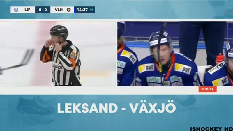 Leksands IF Växjö Lakers HIGHLIGHTS