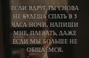 Татьяна Савельева - ,  Россия