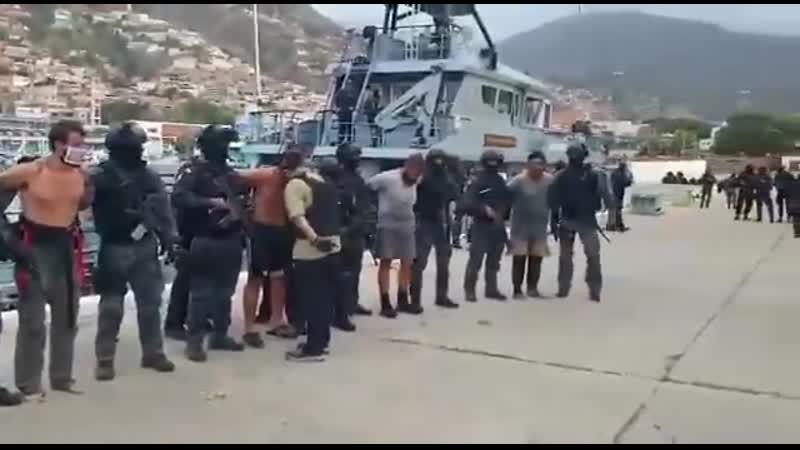 Бравые американские солдаты удачи из чвк Silvercorp захваченные в Венесуэле