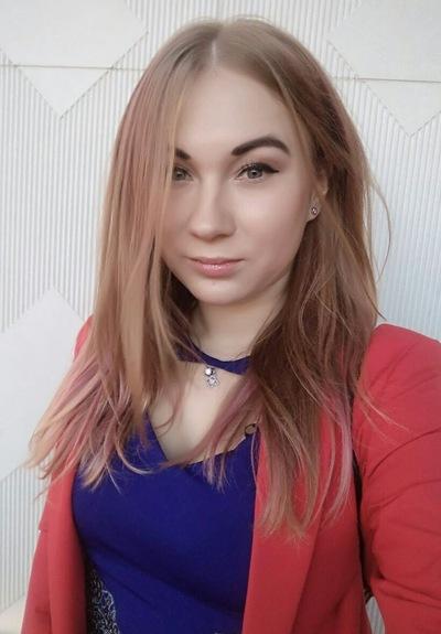 Александра Шарикова