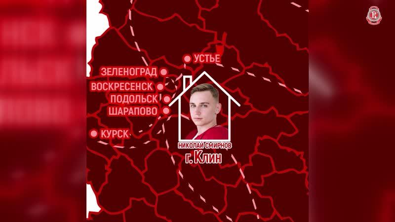 Николай Смирнов: На даче сделал бросковую зону