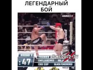 Битва двух великих бойцов