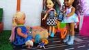 ТЫ БЕДНАЯ! УХОДИ! Катя и Макс веселая семейка. Мультики с куклами Барби живые куклы