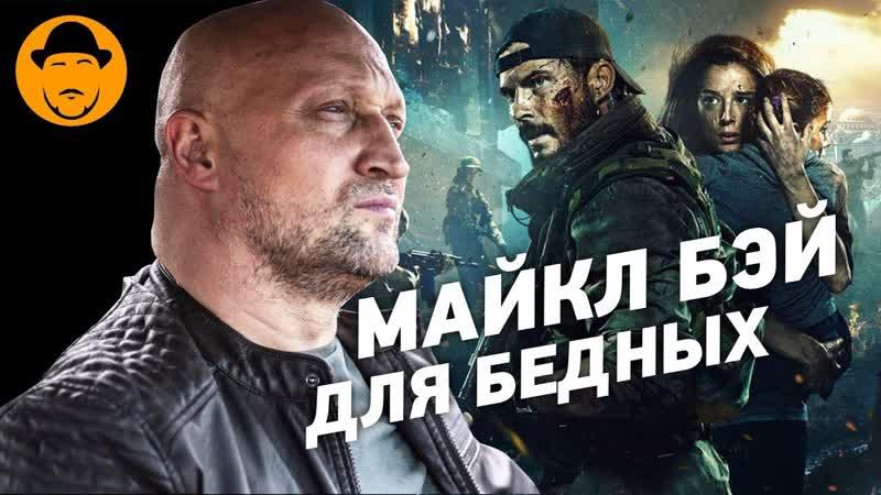 SokoL off TV БАЛКАНСКИЙ РУБЕЖ НЕ СТЫДНЫЙ БОЕВИК или ПРОПАГАНДА