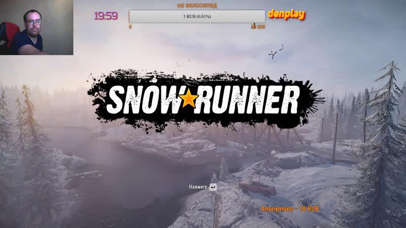 Продолжаем испытывать Краз SnowRunner