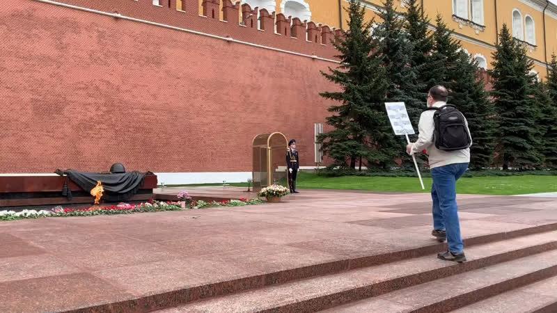 9 мая 2020 Москва Красная площадь Александровский сад