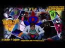 Человек Паук HD 3 Сезон 7 Серия Отцовские грехи Часть седьмая Без страха и упрёка