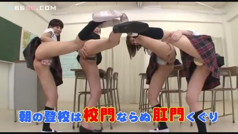 Школьницы японки показывают анусы в школе и