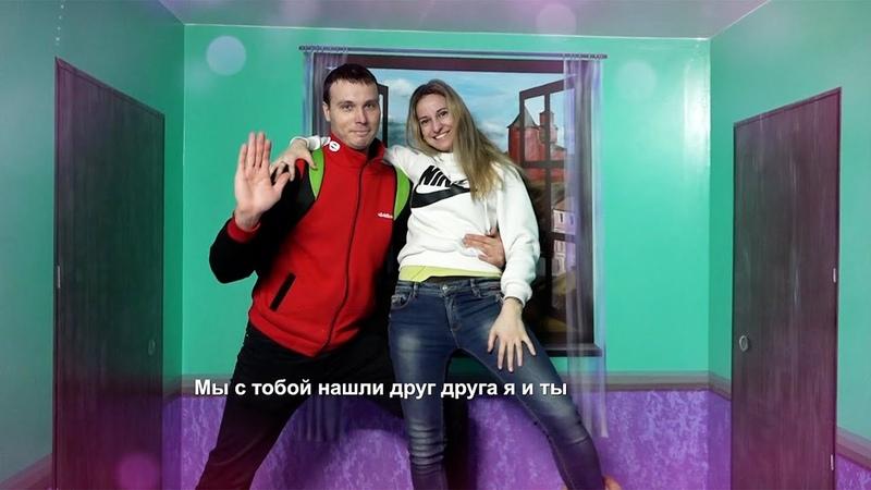 Видеооткрытка на годовщину ♥ Счастливы вместе 11 лет