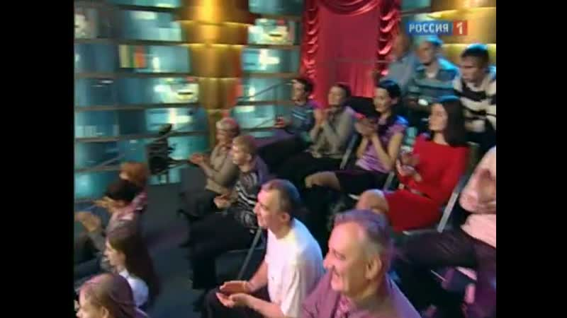Сам себе режиссер 25 03 2012 Канатоходец