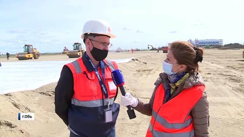 Масштабная реконструкция идет в воздушной гавани Новосибирска Аэропорт Толмачёво город Обь Июнь 2020
