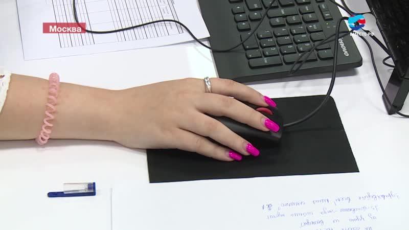 В России выбирают самых грамотных компьютерщиков среди пенсионеров