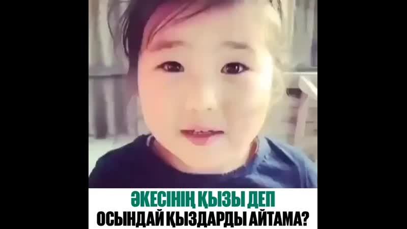 Kazak__azilInstaUtility_-00_CCoDIlcF8sc_11-107804117_1398123547244285_632092911292805110_n.mp4