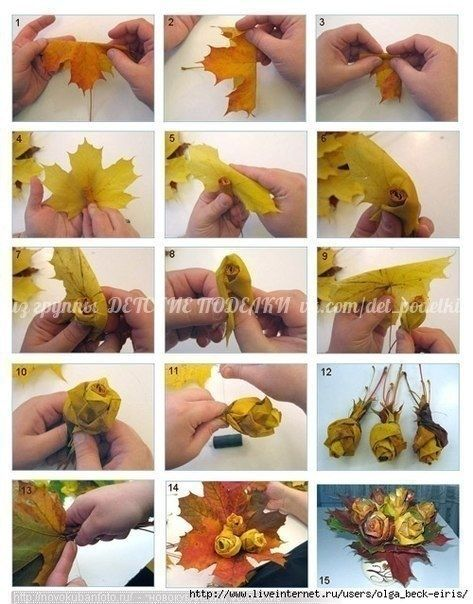 РОЗЫ ИЗ ЛИСТЬЕВ Как подготовить осенние листья для изготовления поделок и аппликаций в домашних условиях.- для объёмных поделок в виде цветов и букетов.Складывать объемные поделки из засушенных