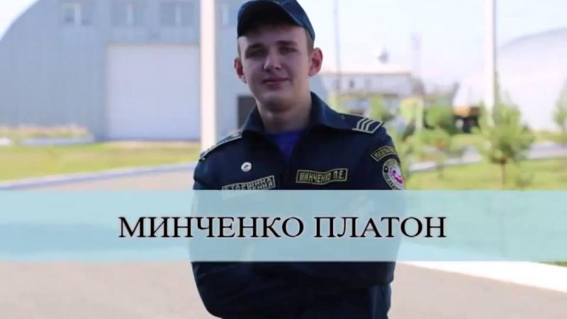 Минченко Платон ГБПОУ РХ У Т ОР