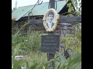 В Уфе жители ополчились против мужчины, который похоронил сына у себя во дворе