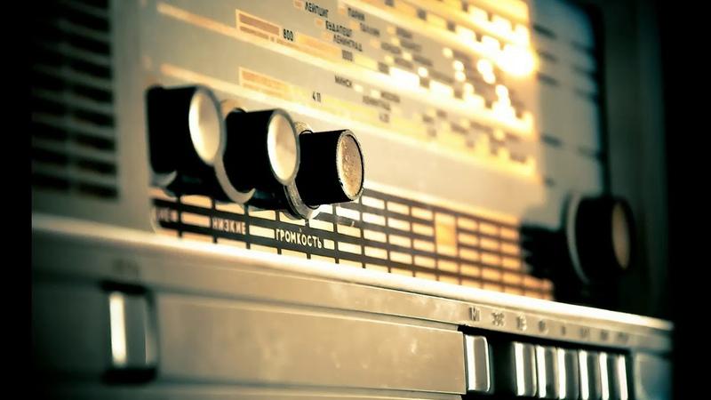 Верн Жюль Габриэль Дети капитана Гранта радиоспектакль 1981г